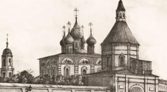 Златоустовский монастырь