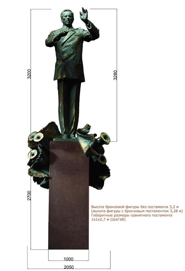 Проект памятника Валерию Халилову в Тамбове