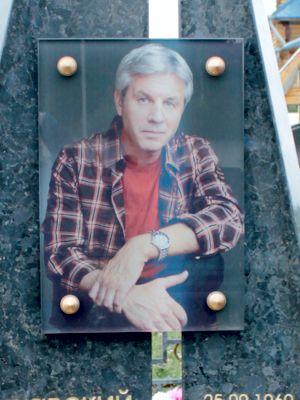 Фото на стекле для памятника
