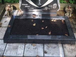 Гранитный цветник на могилу