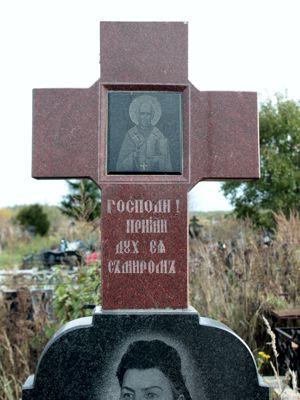 Гранитный крест с иконой