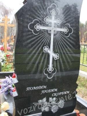 фото гравировки православного креста