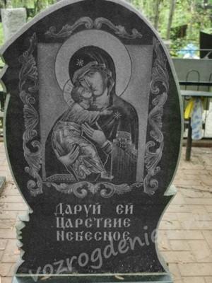 Гравировка на памятнике иконы