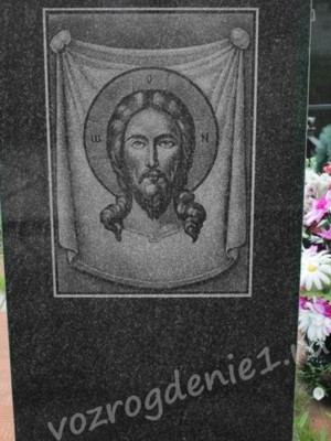 Гравировка на памятнике Иисуса