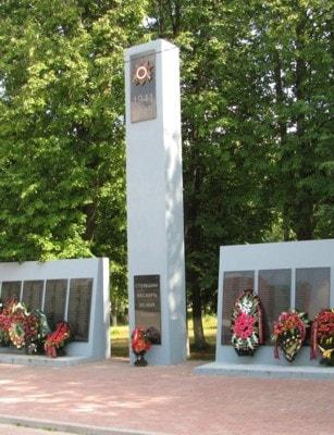 Монумент героям ВОВ