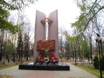 Мемориал в честь победы в Великой Отечественной войне