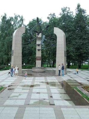 Мемориал Журавли с Вечным огнём