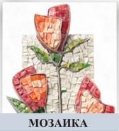 Мозаика для памятника