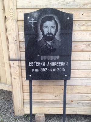 недорогой надгробный памятник
