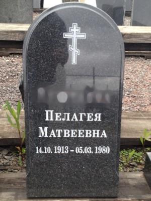 недорогой памятник на могилу