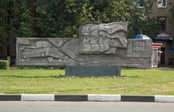 """Памятник бронепоезду """"Москвич"""""""