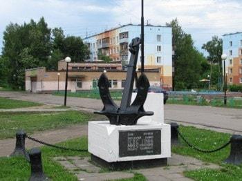 Памятник морякам Великой России в городе Электроугли