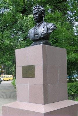 Памятник Ногину