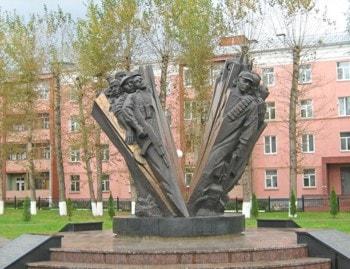 Памятник, погибшим в локальных войнах и конфликтах