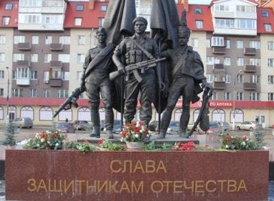 Памятник Слава защитникам Отечества