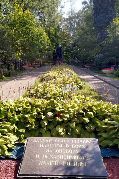 аллея героев в Перовском кладбище