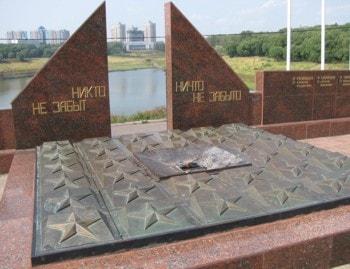 Мемориал Советским войнам Раменское