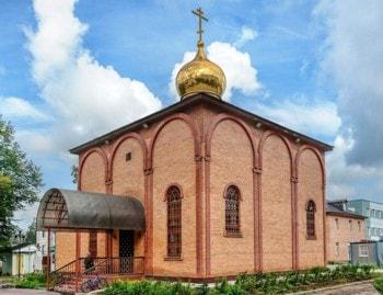 Храм святой великомученицы Елизаветы в Щербинке