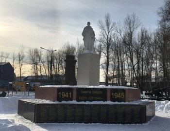 Памятник Воину Освободителю в Щербинке