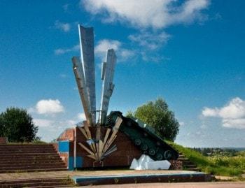Волоколамск Мемориал героям сапёрам